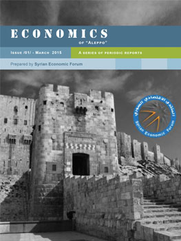 economics_of_aleppo