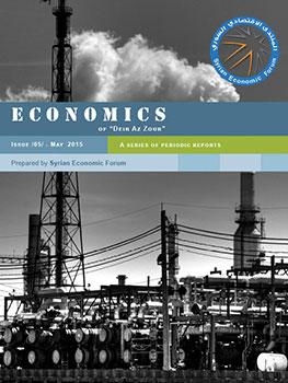economics_of_deir_az_zour