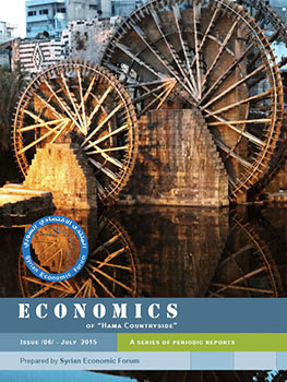 economics_of_hama