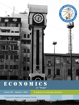 economics_of_homs