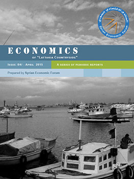 economics_of_lattakia